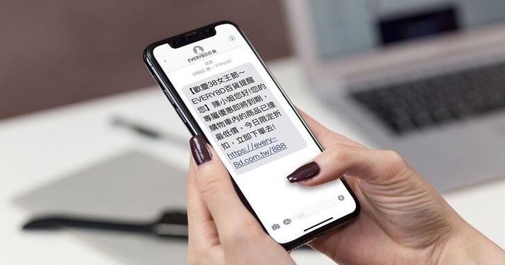 EVERY8D簡訊再行銷提升3成轉換率,母親節助攻各產業「清空購物車」