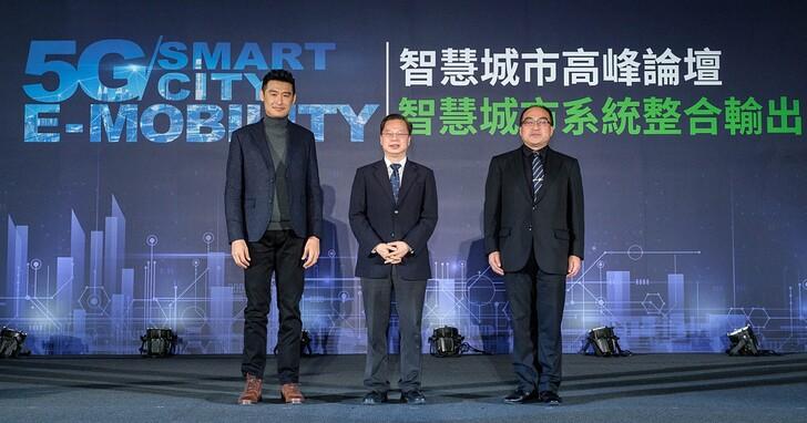 產官學齊聚 5G & E-mobility 智慧城市高峰論壇,光陽 Ionex 3.0 廣受矚目