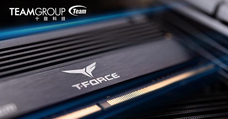 T-FORCE 電競魅力推進新世代產品 十銓科技打造可超頻DDR5記憶體