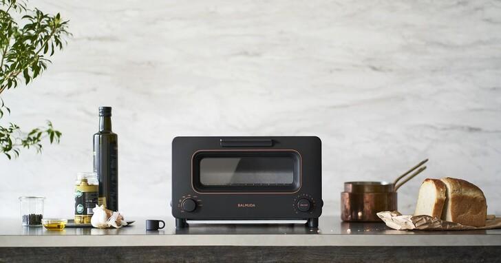 BALMUDA The Toaster蒸氣烤麵包機全新升級,黑白奶茶限量三色登場