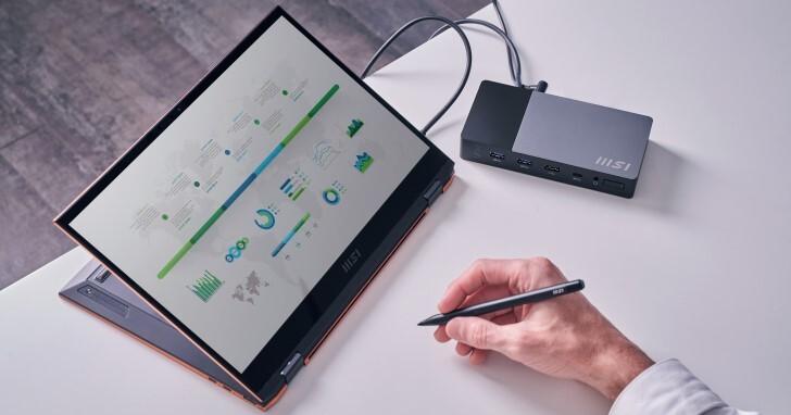 MSI推出首款Summit Flip系列翻轉筆電,16:10螢幕帶來更寬廣工作視野