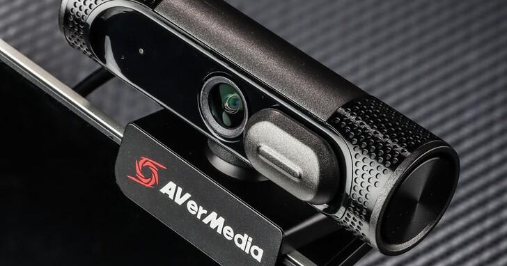 AVerMedia PW315評測,商務協作FHD網路攝影機