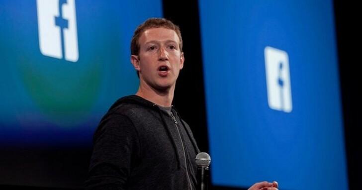 Facebook上多達5.33億筆使用者個資外洩,包括台灣用戶資料在駭客論壇免費任人下載