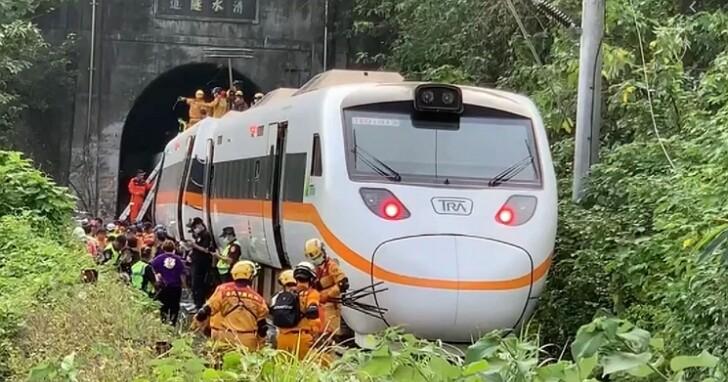 台鐵太魯閣號出軌、改革無能、首長失職,卻只會請「1450網軍始祖」帶風向?交通部回應