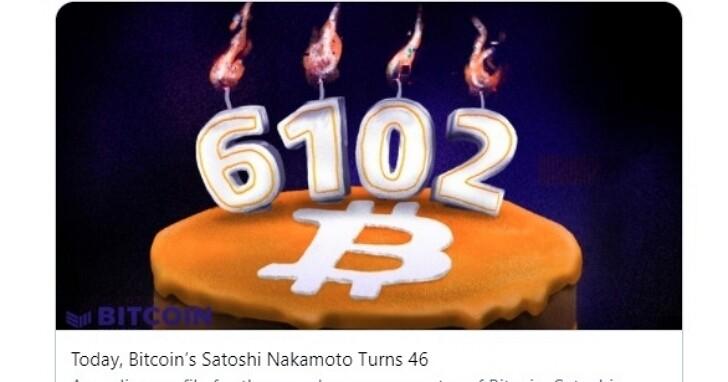 多位名人為「比特幣之父」中本聰慶生,但數字 6102 究竟代表什麼?
