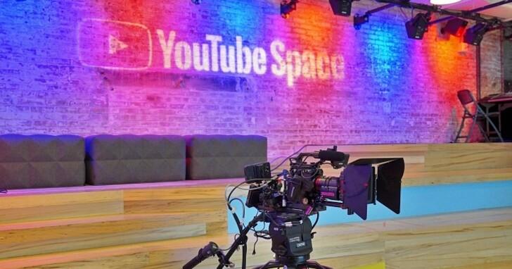 YouTube加入「違規影片收視率」指標,用AI遏止色情、暴力影片散佈