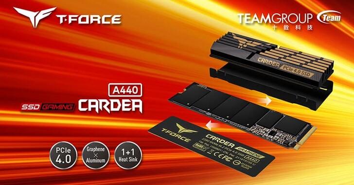 十銓科技震撼推出業界極致規格T-FORCE CARDEA A440 PCIe4.0 SSD 石破天驚 挑戰飆速極限