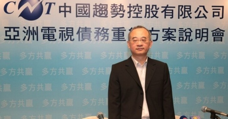 共諜案變洗錢案,台北地院裁定中國創新投資公司主席向心夫婦限制出境8個月