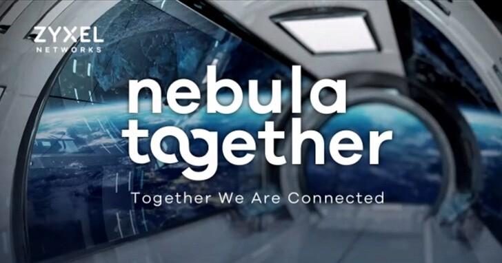 兆勤Nebula雲端管理平台再添生力軍,UTM、資安報表等防火牆功能也整合上雲端