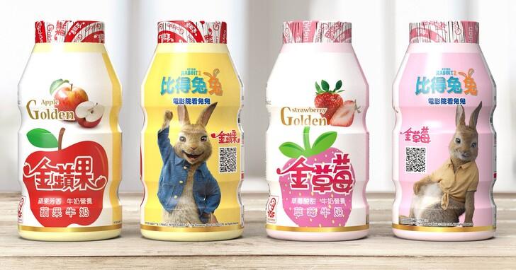 當全世界最紅的兔子-比得兔兔碰上金蘋果、金草莓