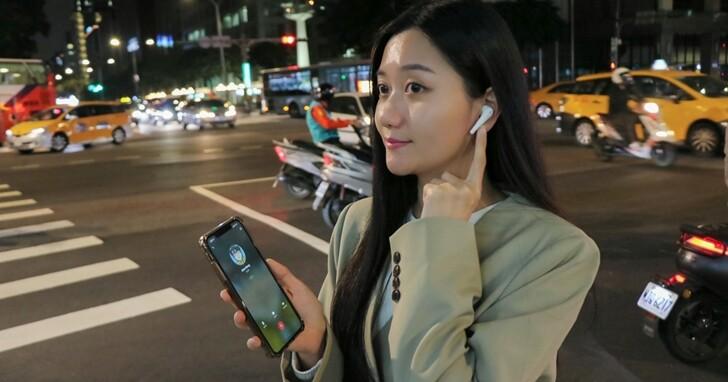 真無線耳機推薦「通話品質」篇:通話降噪技術比一比、麥克風位置、數量效果差很多!