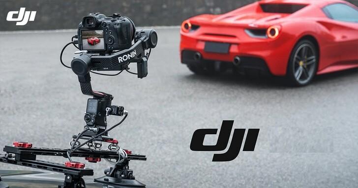 無人機大廠DJI宣布「下地」進軍自動駕駛汽車,成立「大疆車載」