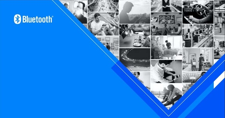 藍牙聯盟發表市場趨勢報告:穿戴裝置、藍牙耳機需求大增,連網照明成主流