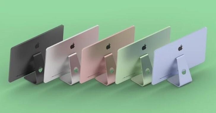 蘋果春季發表會可能將有新款 iMac ,窄邊框設計並致敬經典多彩外殼
