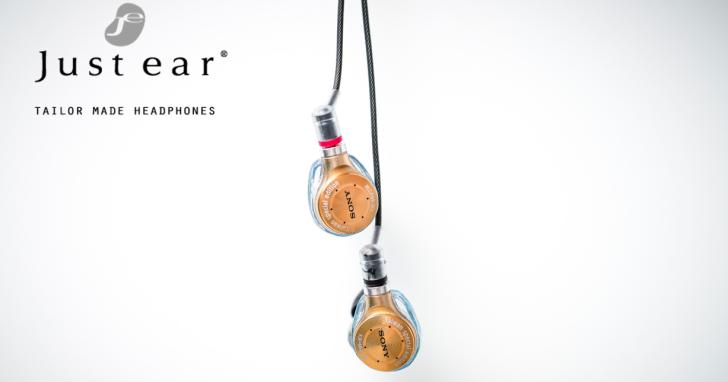 日本職人專為台灣特調!Sony 推出全新 Just ear 客製化入耳式耳機,4/20 在台上市