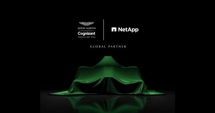 以資料為燃料,Aston Martin攜手NetApp做好衝刺準備