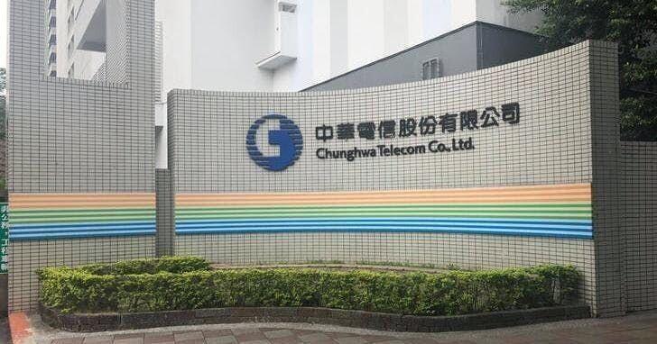 中華電信蟬聯 Speedtest 最新一季 iPhone 12 台灣行動網速冠軍