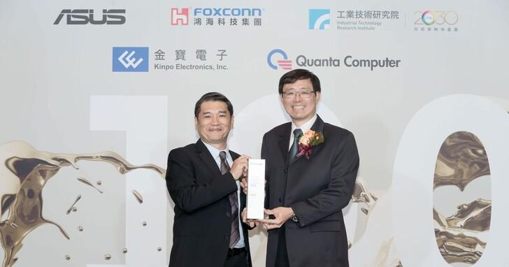 華碩獲選2021全球百大創新機構