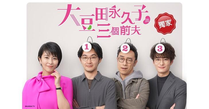 遠傳friDay影音韓劇收視人口季成長一倍,連假送上獨家戲劇