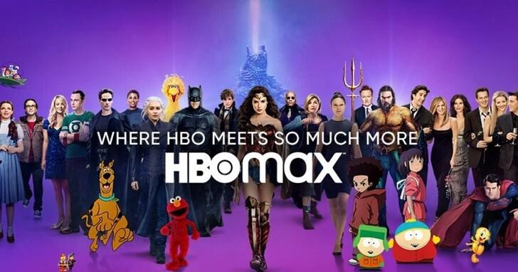 HBO Max將在6月推出有廣告的平價版,每月收費9.99美元