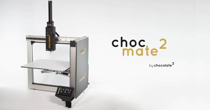 Choc Mate 2這款3D印表機用巧克力當原料,方便製作甜點以及裝飾