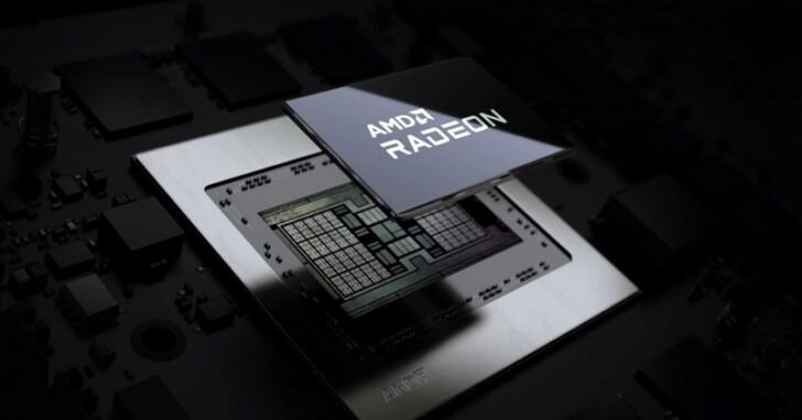 AMD RDNA 3 顯卡爆料:中階 Navi 33 核心規格與 RX 6900XT 相同