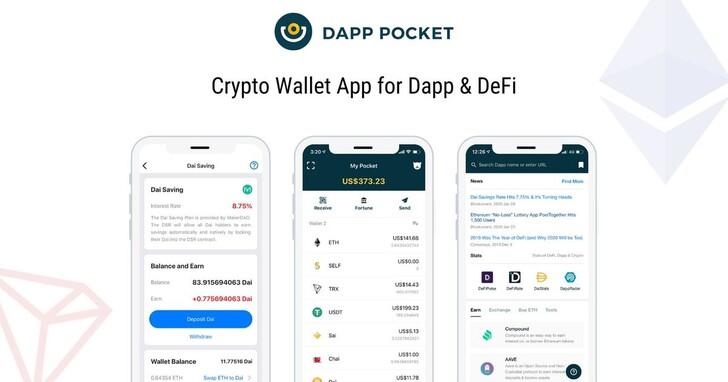 Turn Capital創投宣布收購台灣區塊鏈公司Dapp Pocket兩款產品