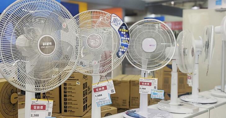 燦坤「酷夏祭」開賣,名牌空調、QLED 電視、吸塵器優惠看這裡