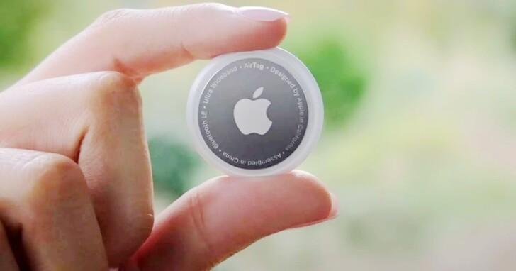 蘋果AirTag的UWB 技術詳解,到底有什麼用?能成為一種基礎設施嗎?