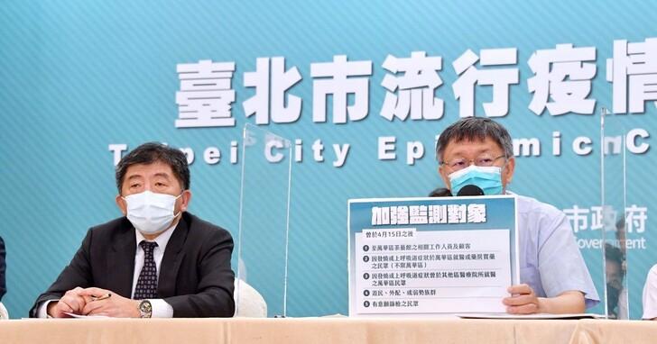 北市萬華加強快篩,和平醫院暫停急診、萬華開設4篩檢站呼籲有症狀民眾盡速前往