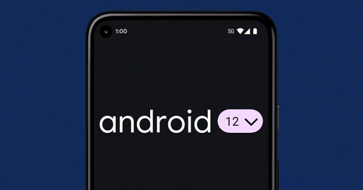 Android 12的新介面可能是多年來最大的改變,GoogleI/O大會開始前洩露