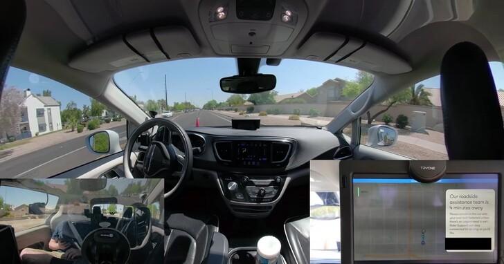 Waymo自動駕駛出租車在街道施工區陷入「選擇困難症」,每開一段路就想好久造成了交通堵塞