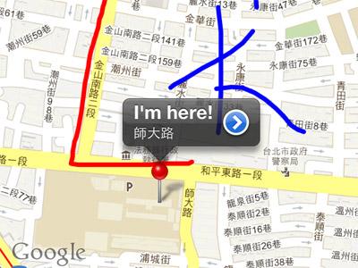 DrawOnMp:利用手機上的 Google Maps,手繪路線指示圖