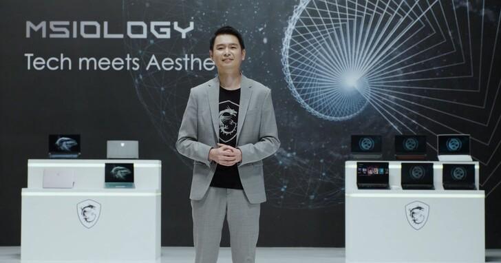 MSI 展現科技美學,打造 Creator 創作者筆電、全系列龍魂電競筆電