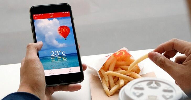 麥當勞、漢堡王均宣布今天晚上開始停止內用服務及洗手間使用