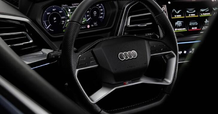汽車方向盤可以有多智慧?AUDI 拿 e-tron 來告訴你!