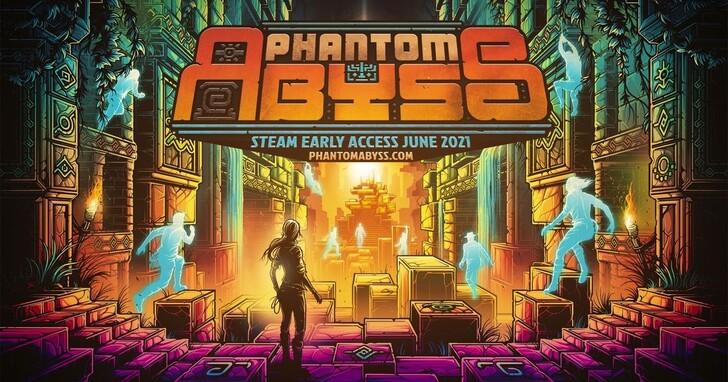 《幻影深淵 Phantom Abyss》今夏於Steam上開放搶先體驗