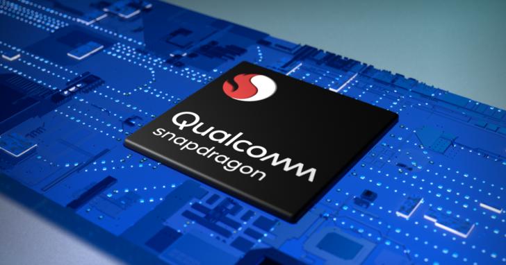 為輕薄入門筆電打造,高通推 Snapdragon 7c Gen 2 處理器
