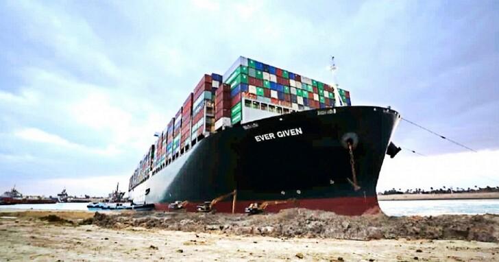 長賜輪「卡關」船長需負全責!罰款降低至5.5億美元