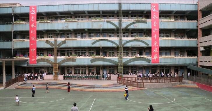 臺北市永春國小與永吉國小兩校將合併,這八個新校名你喜歡哪一個?