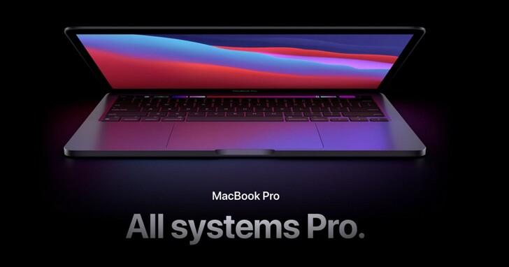 蘋果 M2 MacBook Pro會在WWDC亮相?最高 64GB 記憶體、10 核 CPU 晶片