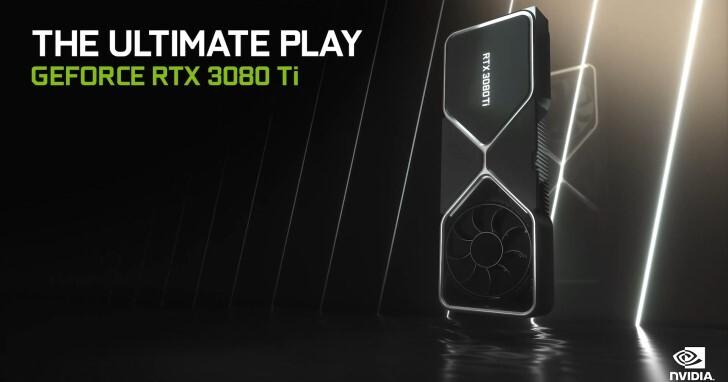 【COMPUTEX 2021 】NVIDIA正式發表GeForce RTX 3080Ti、3070Ti,同場還帶來台北小彩蛋
