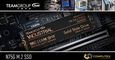 【COMPUTEX 2021 】十銓科技工業型 N75G M.2 固態硬碟榮獲2021台北國際電腦展創新設計獎 強勢證明全方位開發實力