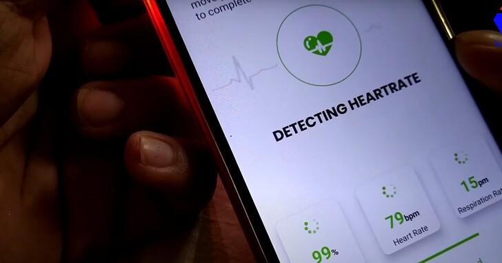 血氧App「CarePlix Vitals」的原理與資安是否有疑慮?三位專家告訴你