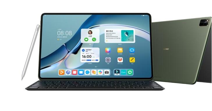 這不是iPadOS!華為首款原生鴻蒙平板亮相,MatePad Pro 12.6介面果然不像Android