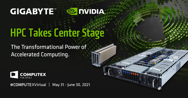 技嘉科技多款伺服器通過 NVIDIA 認證