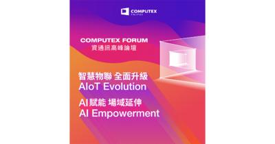 【COMPUTEX 2021 】首日COMPUTEX Forum精彩回顧