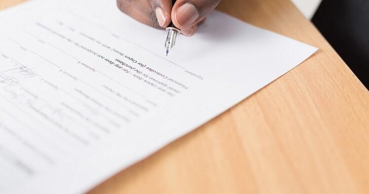 在家PDF文件要簽名回傳怎麼辦?免安裝軟體,線上免費搞定PDF文件手寫簽名