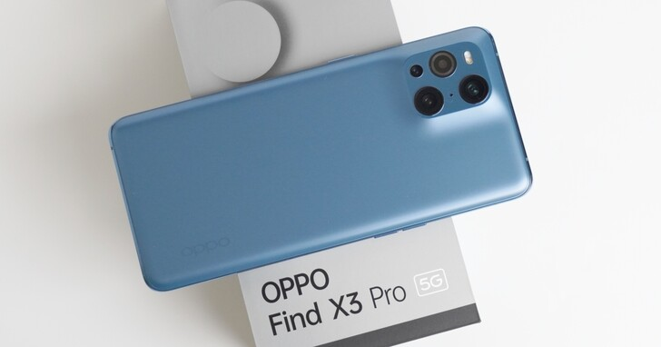 OPPO Find X3 Pro 開箱評測,從超廣角到顯微鏡拍照超給力、售價 32,990 元