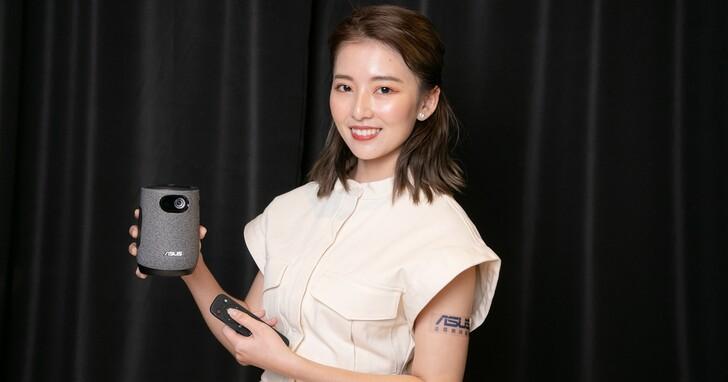 ASUS ZenBeam Latte L1 微型投影機正式上市,首創編織布料材質及獨特咖啡杯外觀設計